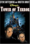 tower of terror a horror movie for kids